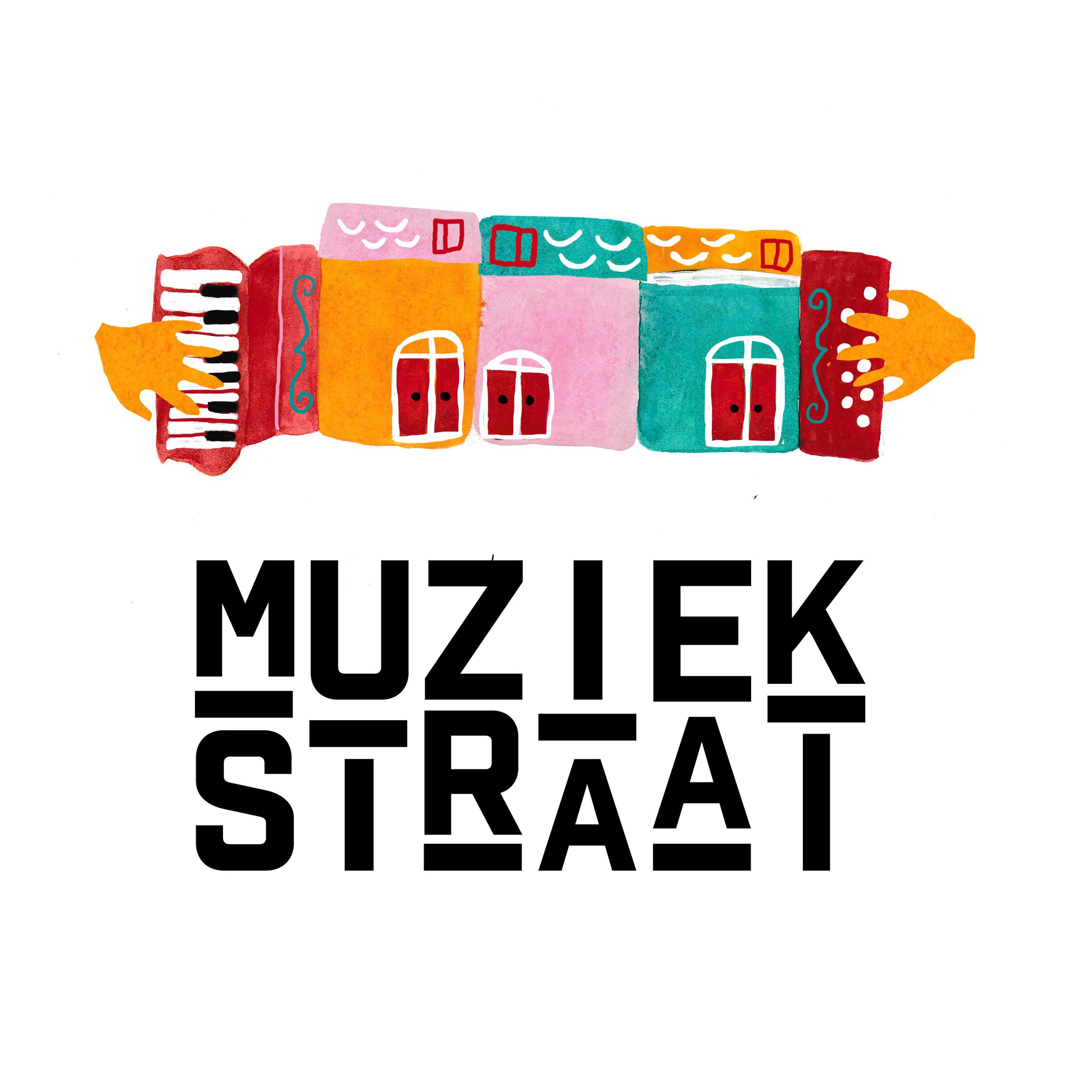 Kerstborrel Muziekstraat